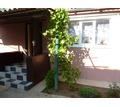 Дом под ключ для отдыхающих - Аренда домов, коттеджей в Саках