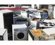 Утилизация. покупка старой бытовой техники., фото — «Реклама Севастополя»