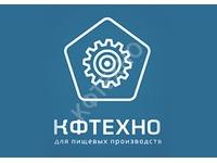 Пищевое оборудование в Крыму – «КФТЕХНО»: максимальный результат при минимальных затратах - Оборудование для HoReCa в Крыму