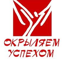 Бизнес-тренинги в Крыму для любой сферы деятельности. - Семинары, тренинги в Севастополе