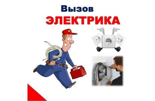 Ваш электрик Фиолент официальный, фото — «Реклама Севастополя»