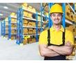 Приглашаем на работу сотрудников в строительный супермаркет, фото — «Реклама Севастополя»
