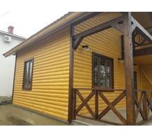 Настоящие каркасные дома, не СИП ! - Строительные работы в Севастополе