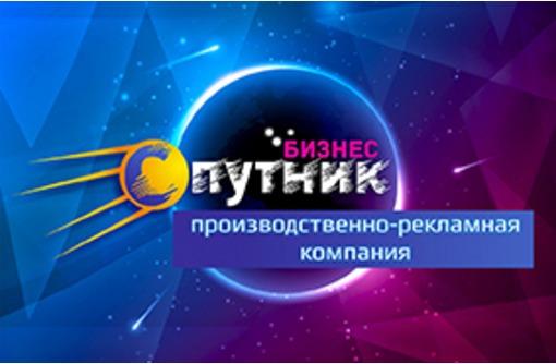 Требуется дизайнер наружной рекламы, фото — «Реклама Севастополя»