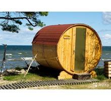 Баня бочка по финской технологии - Бани, бассейны и сауны в Феодосии