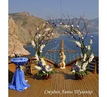 Оформление выездной церемонии, свадебные арки в Симферополе, Ялте, Крыму. - Свадьбы, торжества в Крыму