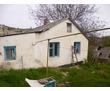 Продам дом в с. Красный Мак Бахчисарайского района горный Крым, фото — «Реклама Бахчисарая»