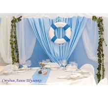 Оформление праздника в морском стиле. Морской декор,морская свадьба в Крыму. - Свадьбы, торжества в Крыму