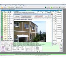 База недвижимости Бахчисарая для риэлтора 16.5.2.2 - Услуги по недвижимости в Бахчисарае