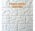 """Теплые фасадные панели """"Азстром"""", Красивый фасад и утепление стен - Энергосбережение в Щелкино"""
