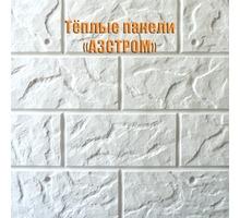 Уникальный фасадный материал для отделки и утепления домов - Изоляционные материалы в Ялте