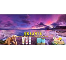 Магазин крымской косметики Ялта, Набережная Ленина 7 - Косметика, парфюмерия в Ялте
