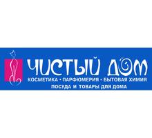 Требуются: ПРОДАВЦЫ, КАССИРЫ - Продавцы, кассиры, персонал магазина в Севастополе