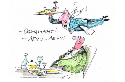 """Обучение персонала ресторана качественному обслуживанию гостей ресторана"""", фото — «Реклама Севастополя»"""