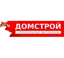 Стройматериалы, сантехника, металлоизделия, краски, двери в Крыму и Евпатории – «Домстрой» - Кровельные материалы в Евпатории