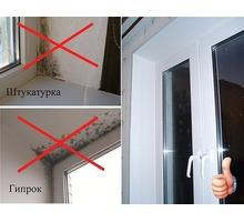 Откосы на окна и двери из сэндвич - панелей - Ремонт, установка окон и дверей в Севастополе