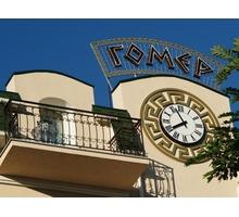 Администратор гостиницы в Балаклаве - Гостиничный, туристический бизнес в Севастополе