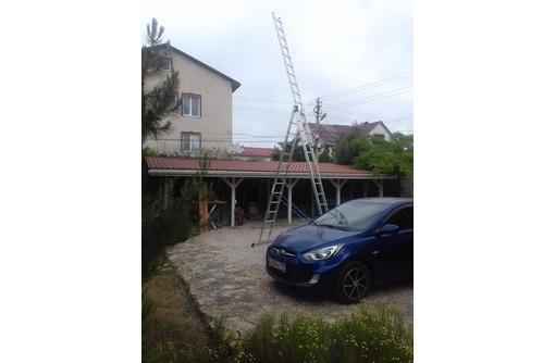 лестница 9,5 метров прокат посуточно, фото — «Реклама Севастополя»