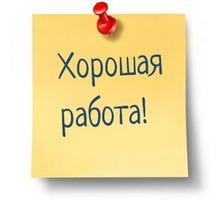 Сотрудник  с о\р кадровой деятельности. - Секретариат, делопроизводство, АХО в Симферополе