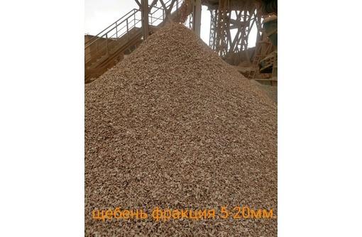Щебень, песок, отсев, с доставкой в Севастополе – качественно, недорого - Сыпучие материалы в Севастополе