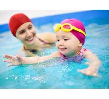 Индивидуальные занятия по плаванию в Ялте. - Детские спортивные клубы в Крыму