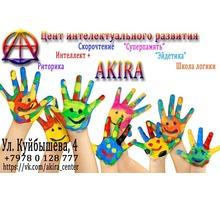 Подготовка к ЕГЭ, ОГЭ, ВПР - Репетиторство в Крыму