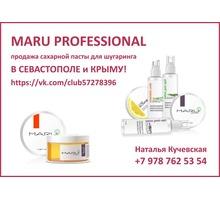 Паста для шугаринга МАРУ КОСМЕТИК - Товары для здоровья и красоты в Симферополе