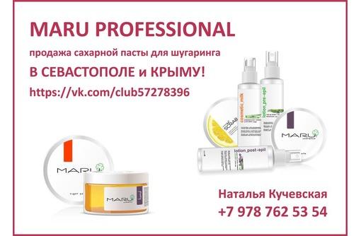 Паста для шугаринга МАРУ КОСМЕТИК - Товары для здоровья и красоты в Феодосии
