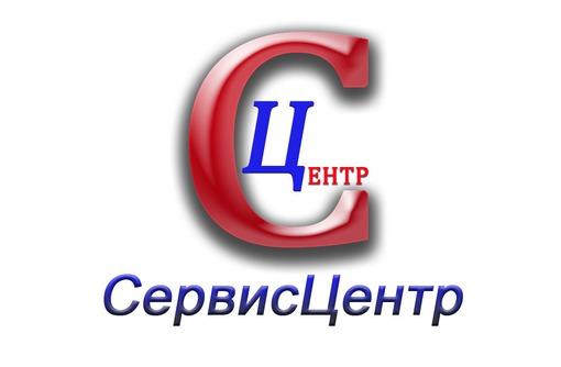 Производство и установка ПОРТАЛОВ - раздвижных конструкций для остекления террас, веранд и балконов, фото — «Реклама Севастополя»