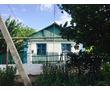 Продается домик в селе, недорого, фото — «Реклама Бахчисарая»