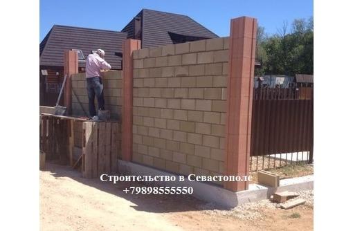Строительство домов   все виды строительных работ   рекомендации заказчиков и опыт работы!! - Строительные работы в Севастополе