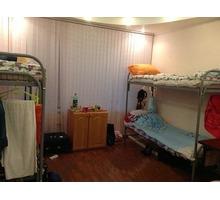 Койко-места г. Севастополь в Хостел в центре - Аренда комнат в Севастополе