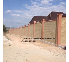 Заборы из француза от фундамента до ворот - Заборы, ворота в Ялте