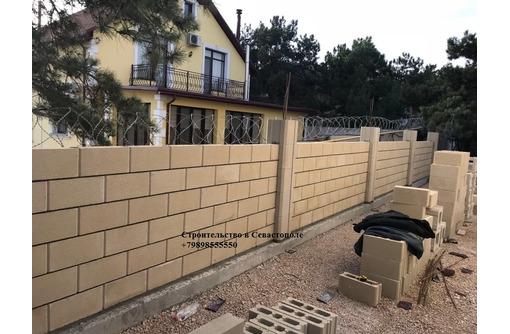 Строим заборы из француза под ключ. Качество, соблюдение сроков и строительных норм - Заборы, ворота в Севастополе