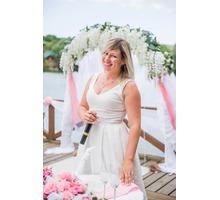 Ведущая ярких и счастливых событий в Крыму по доступной цене - Свадьбы, торжества в Ялте