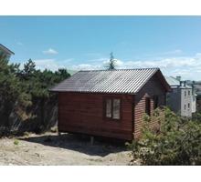 Сборные деревянные дома,дачи,киоски,магазины,гостевые домики - Строительные работы в Севастополе