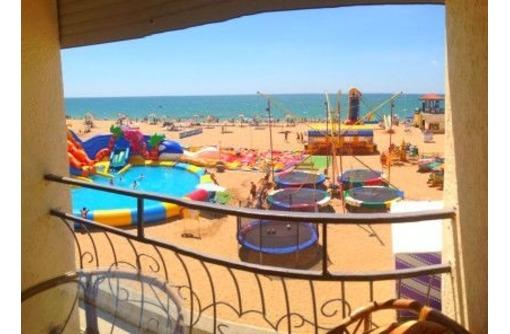 Прибой Саки сайт снять жилье возле моря - Аренда квартир в Саках