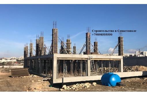 Монолитные работы (фундаменты, колонны, перекрытия, подпорные стены, бассейны, площадки) - Строительные работы в Севастополе
