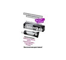 Краска для бровей и ресниц Рефектоцил (REFECTOCIL) Австрия. №1(Черная) - Товары для здоровья и красоты в Бахчисарае