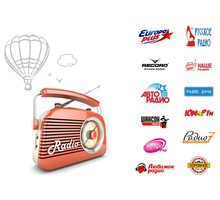 Реклама на радио в Симферополе, Севастополе, Ялте. Сколько стоит реклама на радиостанциях Крыма? - Реклама, дизайн, web, seo в Симферополе