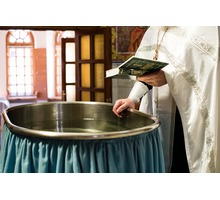 Фотограф на Крещение в Севастополе/ Фотосъемка крестин - Фото-, аудио-, видеоуслуги в Севастополе