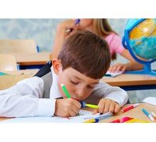 Подготовка ребенка в школу  (педагог - репетитор) - Репетиторство в Крыму