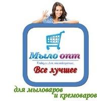 Серая Глина оптом и розницу - Косметика, парфюмерия в Крыму