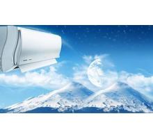 Продажа, сервисное обслуживание, монтаж кондиционеров - Кондиционеры, вентиляция в Ялте