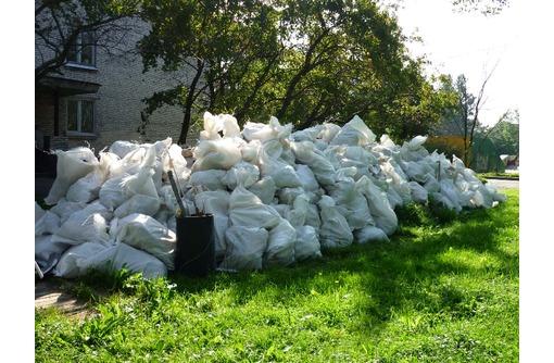 Вывоз хлама, мусора, старой мебели. - Грузовые перевозки в Севастополе