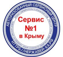 Ремонт,прокат бензо- и электроинструмента - Инструменты, стройтехника в Крыму