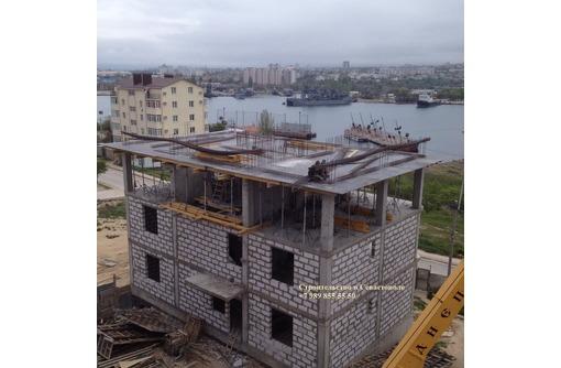 Строительство в Севастополе под ключ. Дома, коттеджи, устройство заборов. Благоустройство. - Строительные работы в Севастополе