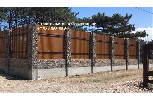 Заборы из габионов - надежность и качество, новая услуга в городе! - Заборы, ворота в Севастополе