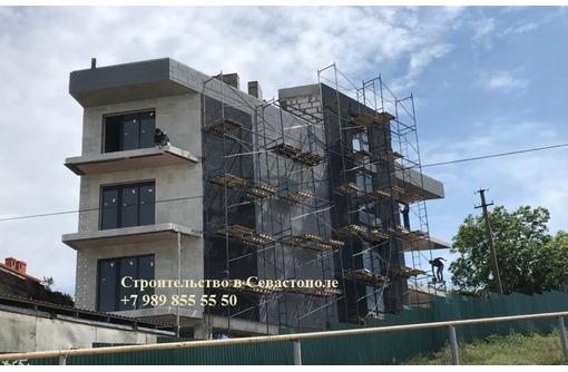 Строим дома из ракушечника и газобетона качественно и в срок - от эконом до премиум класса - Строительные работы в Севастополе