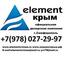 Гидроизоляция проникающего действия Element - Изоляционные материалы в Симферополе